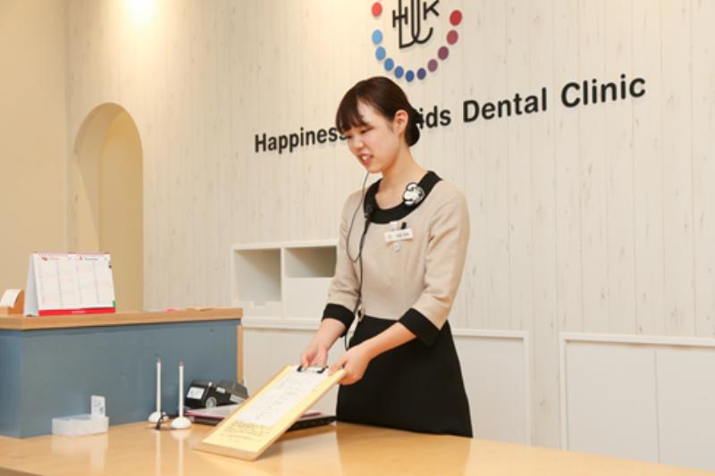 幸田町歯科医院 アシスタント
